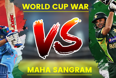 India vs Pakistan WC 2019
